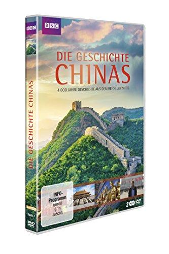 Die Geschichte Chinas [2 DVDs] - 3