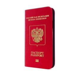 O!Coat stylische Reisepasslook Klapptasche für Samsung Galaxy S4 Russland - 1