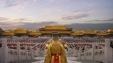 Peking - Metropole der Macht - 6